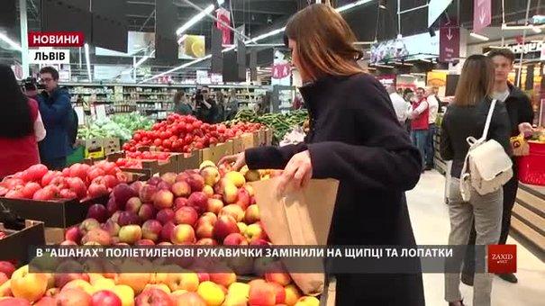Львівські супермаркети показали, яку альтернативу пропонують поліетилену