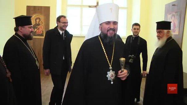 Глава ПЦУ Епіфаній розпочав свій візит до Львова з відвідин Ратуші