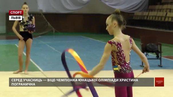 У Львові наймайстерніші гімнастки області позмагалися за перепустки на чемпіонат України