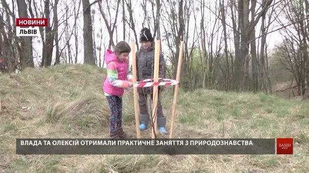 У парку «Знесіння» відновлюють «Черешневий гай» Климентія Шептицького