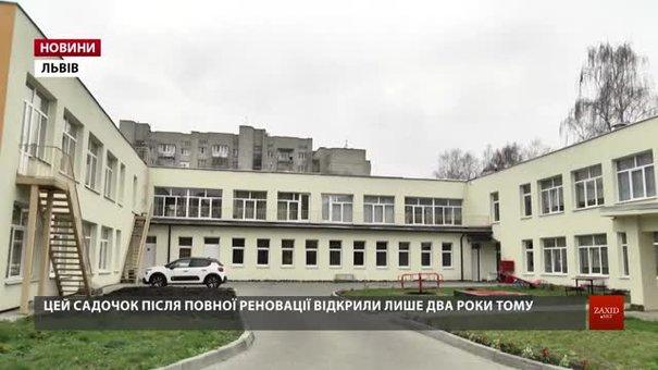 Медики назвали попередні причини отруєння дітей у львівському дитсадку