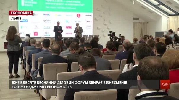 Ювілейний Весняний діловий форум зібрав у Львові топ-менеджерів країни