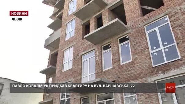 Власник нерухомості у Львові не знав, що придбав житло в незаконній забудові