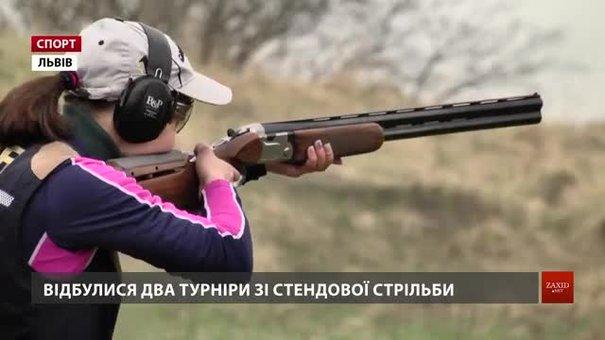 У Львові серед сотні «снайперів» визначали найвлучніших на двох турнірах зі стендової стрільби