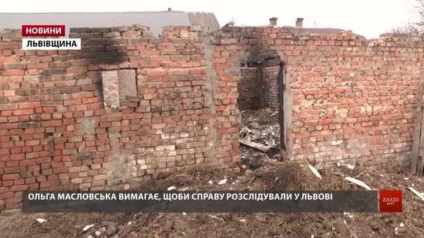 Активістка, якій спалили стайню з худобою, вимагає розслідування справи у Львові