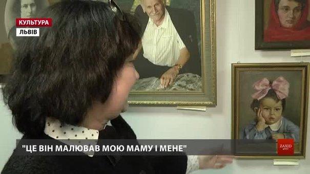 У Львові відкрили виставку картин Бориса Возницького, кілька робіт показують вперше