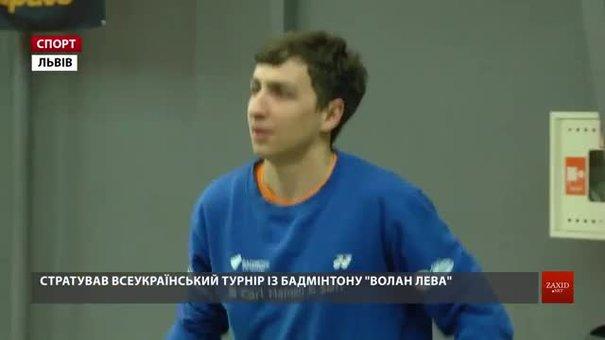У Львові стартував Всеукраїнський турнір із бадмінтону «Волан Лева»