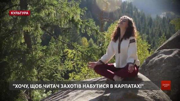 Львівська журналістка Марічка Крижанівська презентувала гуцульський детектив «Тіні»