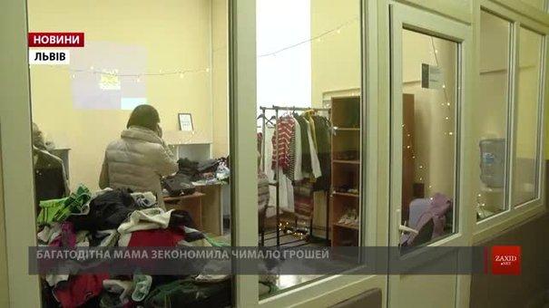 Під час благодійної акції у Львові нужденним сім'ям роздавали безкоштовний одяг і взуття