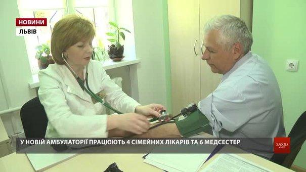 На Знесінні відкрили нову амбулаторію