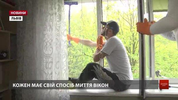 Ведучі Люкс ФМ помили вікна своїм слухачам