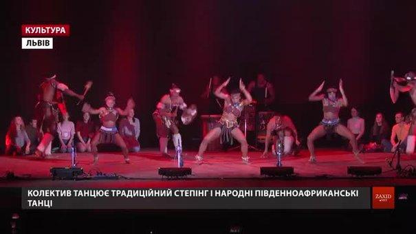 У Львові вперше дали концерт зірки афро-американського степінгу зі США
