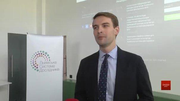 У Львові 176 дослідників взяли участь у конкурсі на отримання щомісячних стипендій
