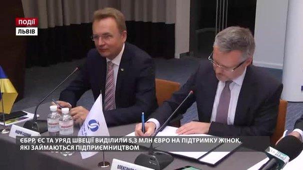 ЄБРР, ЄС та уряд Швеції виділили 5,3 млн євро на підтримку жінок, які займаються підприємництвом