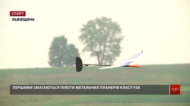 На Львівщині стартував етап Кубка світу з авіамодельного спорту