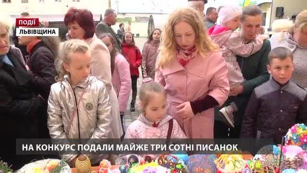 У Яворові вшосте пройшов фестиваль «Яворівська писанка»