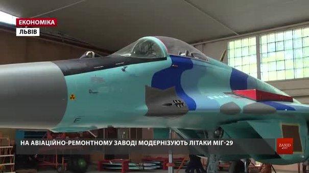 Львівські оборонні підприємства продемонстрували свої розробки