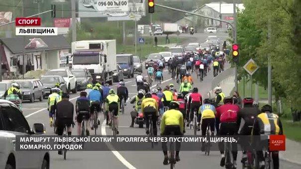 Рекордна кількість учасників взяла участь у ювілейному веломарафоні «Львівська сотка»