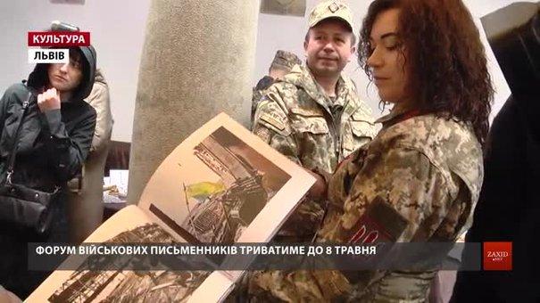 До Львова з'їхалися автори книг про війну