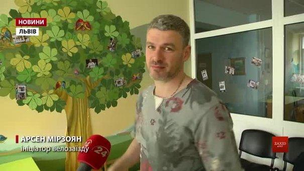 Небайдужих львів'ян закликають до благодійного велопробігу з Арсеном Мірзояном