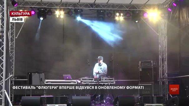 «Флюгери Львова» цьогоріч відфестивалили у несподівано новому форматі