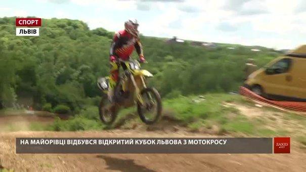 На легендарній трасі «Майорівка» позмагалися більше сотні мотокросерів