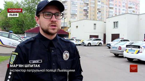 Поліцейські розповіли, на яких вулицях Львова будуть вимірювати швидкісні режими