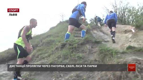 У Львові вперше в Україні відбувся міський трейловий забіг на дистанції від 9 до 73 км