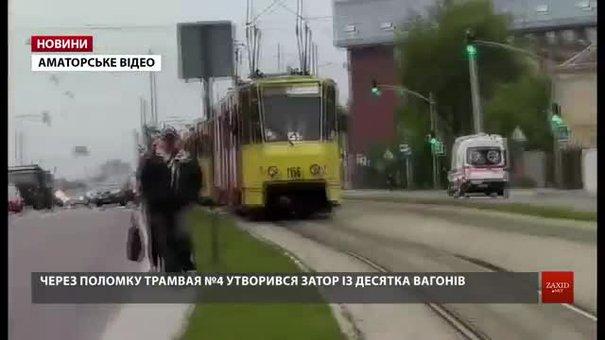 У «Львівелектротрансі» пояснили, чому сихівчанам довелося зранку йти на роботу пішки