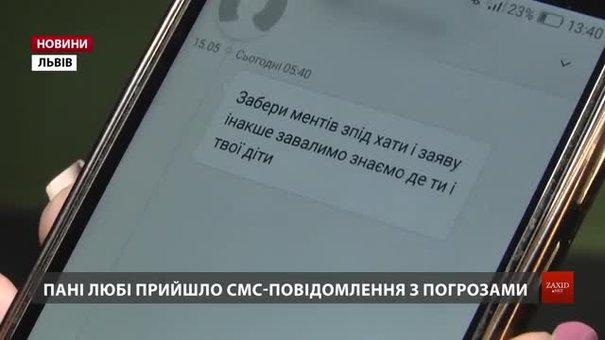 У Львові мешканець будинку напав на голову ОСББ з пістолетом