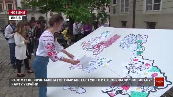 Львів'яни та гості міста створили вишивану карту України
