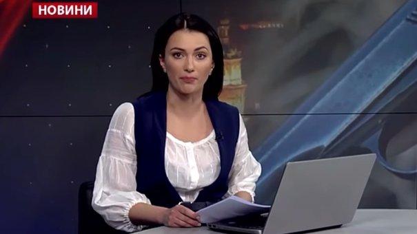 Головні новини Львова за 21 травня