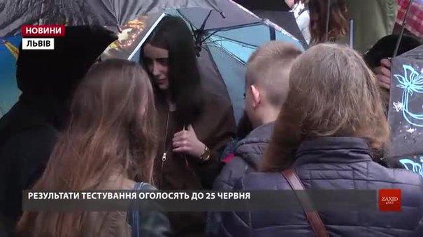 На Львівщині під час ЗНО з математики вигнали 14 випускників
