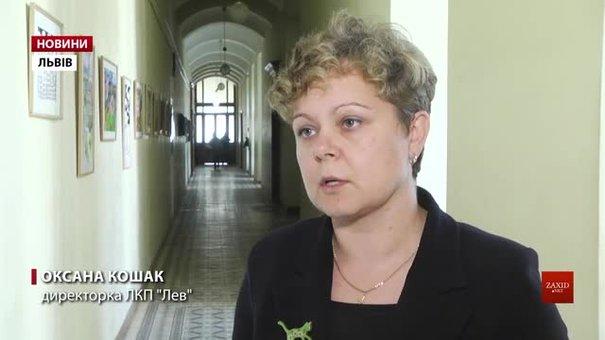 Львівським ветклінікам на місяць пропонують безкоштовно вакцинувати проти сказу