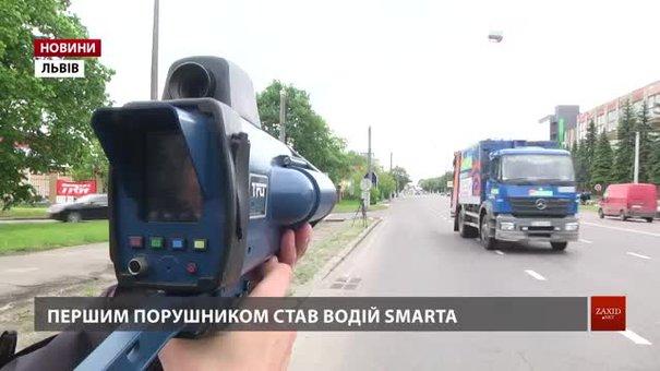Прилади TruCAM працюють на чотирьох вулицях Львова