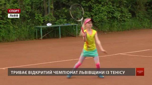 Сотня тенісистів із 15 областей змагається на відкритому чемпіонаті Львівщини