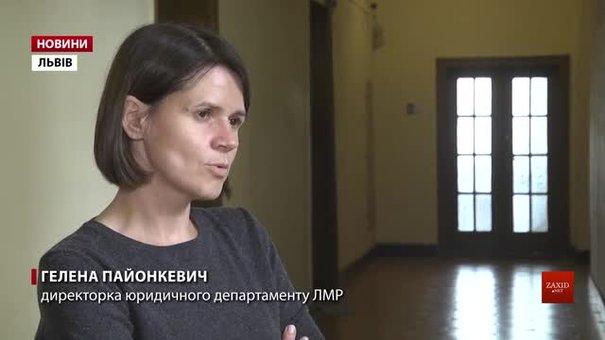 Облиті фарбою чиновники ЛМР написали заяви до правоохоронних органів