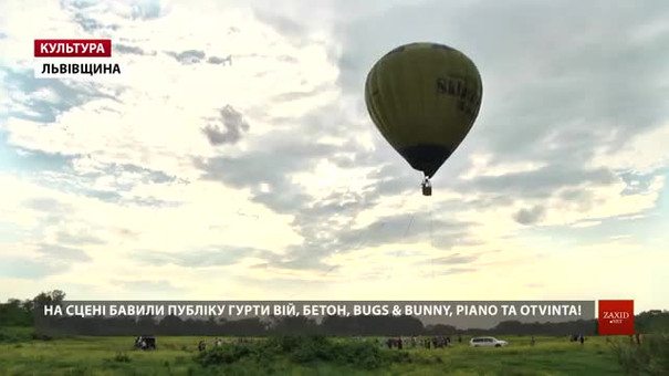 Фестивальний сезон на Львівщині відкрив на березі Дністра фест «Небу-Хай»