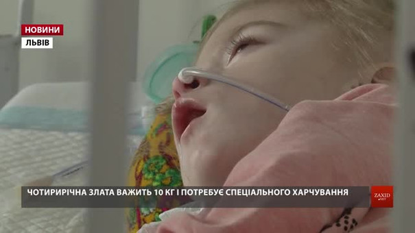 Сотні хворих дітей на Львівщині потребують дорогого спецхарчування
