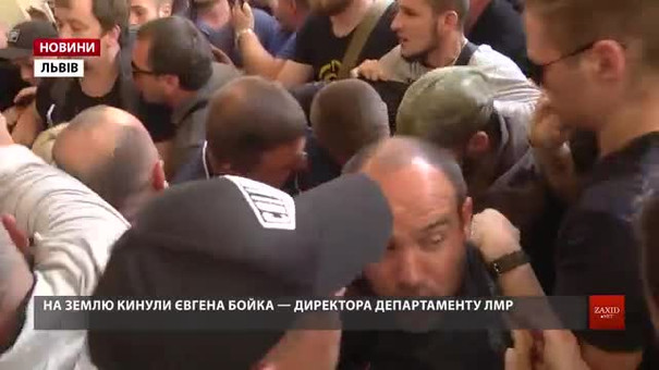 Штурм і захоплення псевдоактивістами Львівської ратуші. Як це було