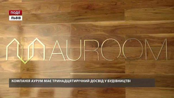 Стартувала акція від будівельної компанії AUROOM
