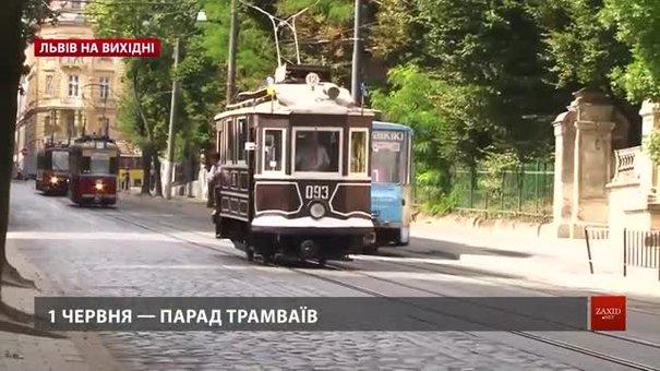Культурні події у Львові на вихідні 31 травня–2 червня