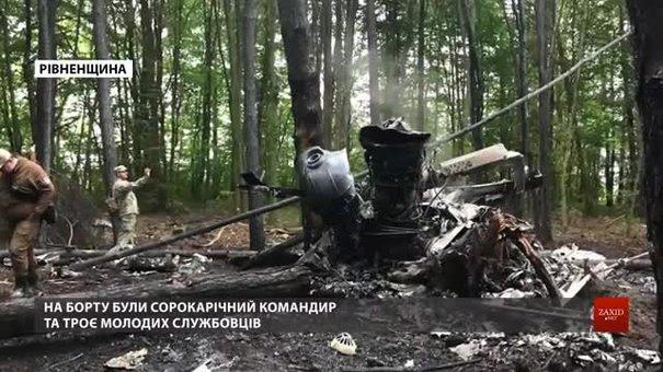 Місцеві мешканці розповіли про нічні події після падіння гелікоптера на Рівненщині