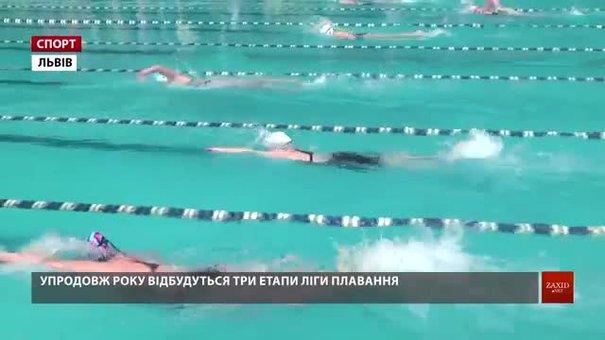 Рекордна кількість учасників змагається на львівському етапі Ліги плавання України