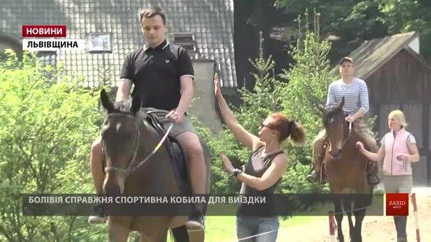 З допомогою коней поблизу Львова ветерани долають постравматичні розлади