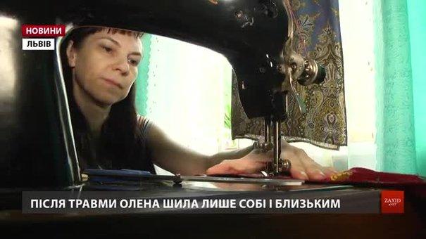 У Львові люди з інвалідністю шиють стильні сукні до Дня відкритих сердець