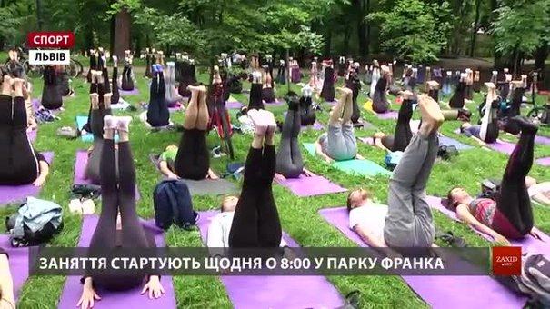 У Львові всі охочі можуть безкоштовно займатися йогою упродовж червня