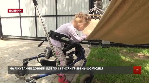 У родині з Новояворівська, де росте дівчинка з ДЦП, важко захворів батько