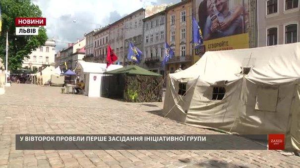 Псевдоактивісти прибрали частину наметового містечка під львівською Ратушею