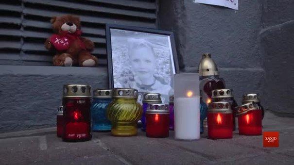 У Львові відбулася акція «Безкарність вбиває» після вбивства 5-річного хлопчика